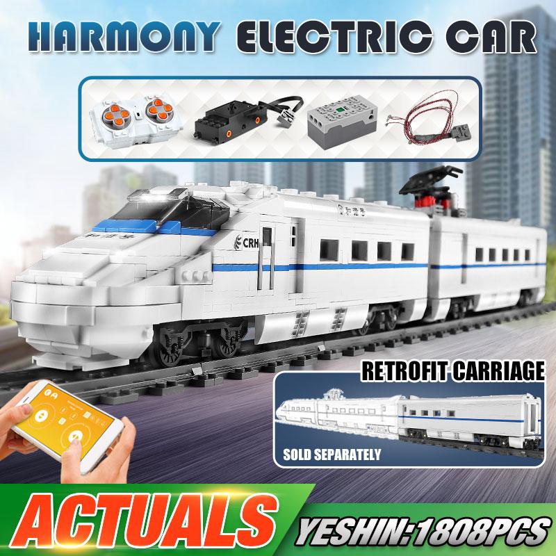 MOULD KING 12002 Motorized High-Tech Train Toys The APP RC CRH2 High-speed Train Building Blocks