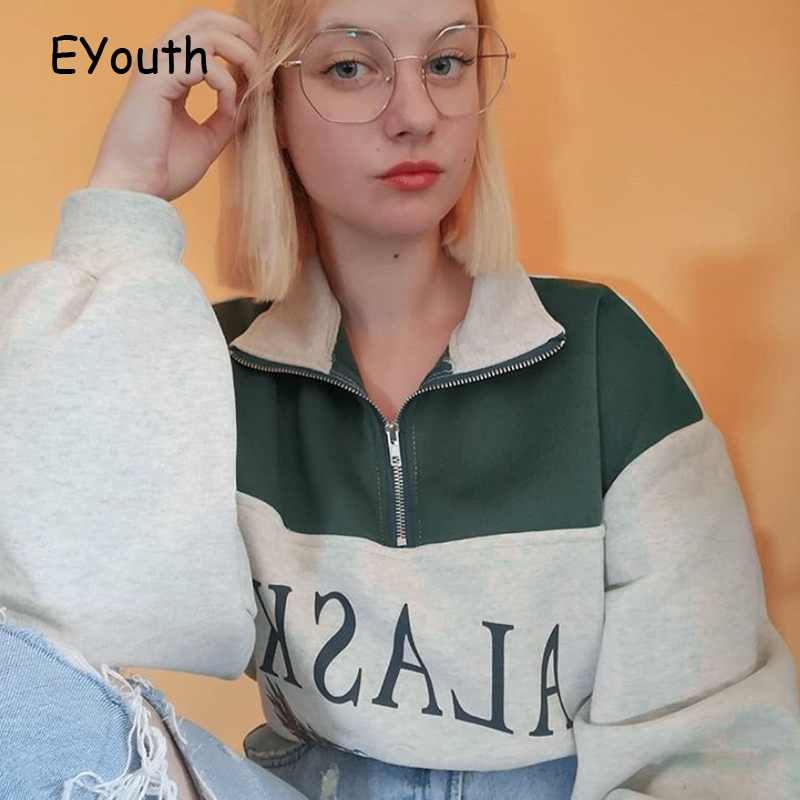 He1b3393dffca42ea9787504c94003473B Fashion women's cotton Stand collar half zipper letter printing long sleeve sweatshirts Vintage Grey casual loose sweatshirt