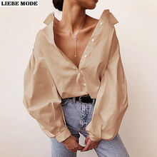 Блузка женская с отложным воротником элегантная Свободная рубашка