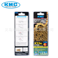 KMC X8 X9 10 11 Speed Riding Bicycle Equipment Highway Mountain Bike Chain Strap Magic Button