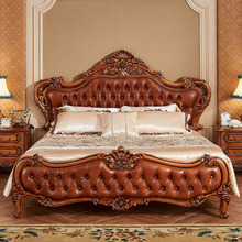 Bed Wedding-Bed Master Bedroom Solid-Wood American Genuine-Leather Carving European-Style