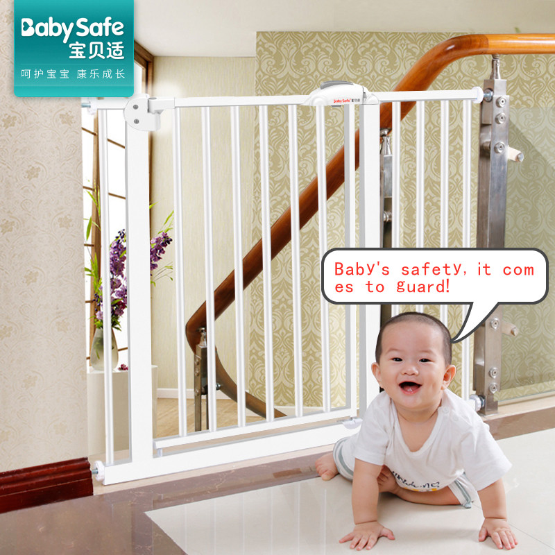 100cm High Baby Safety Gate Bar Baby Child Stair Protection Fence Pet Fence  Home Indoor Isolation Door Safety Gate
