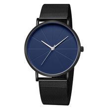 Simple Fashion Mesh Belt Quartz Wrist Watch Elegant Luxury Alloy for Women Men Couples