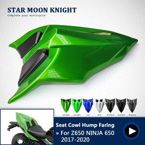 Motorcycle Rear Passenger Seat Cover 2017 2018 2019 2020 For Kawasaki Ninja650 Z650 Seat Cowl Hump Faring Ninja 650 EX650 Parts