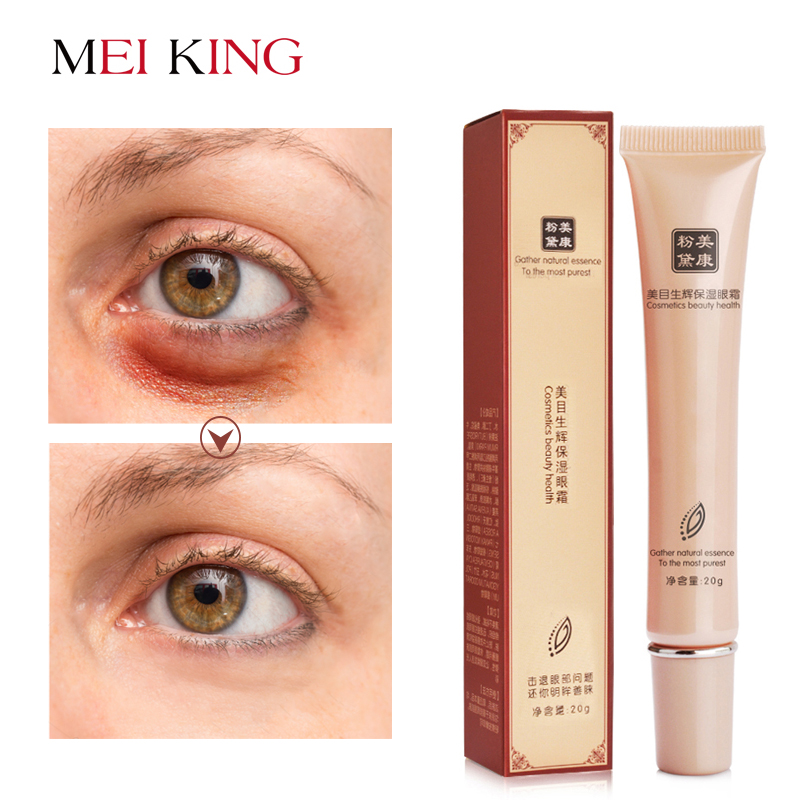 MEIKING Eye Cream Collagen Against Puffiness Anti-Wrinkle Eye Care Gel Hyaluronic Acid Moisturizing Remover Dark Circles Cream