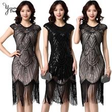 2020 New Modern Dance Retro Sequin Dress Black Lace Sleeveless Evening Dress Concert Dance Wear for Women Summer Stage Costumes