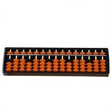 Abacus арифметические инструменты для обучения математике для детей 5 бусин для обучения математике, Abacus традиционные вспомогательные Компьютерные игрушки, подарки