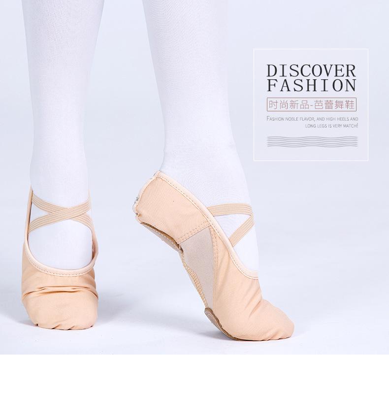 Elastic Dance Shoes Women S Soft Bottom Children S Gymnastic Adult Preschool Teacher Body Art Test Camel Ballet Dancing Shoes Aliexpress