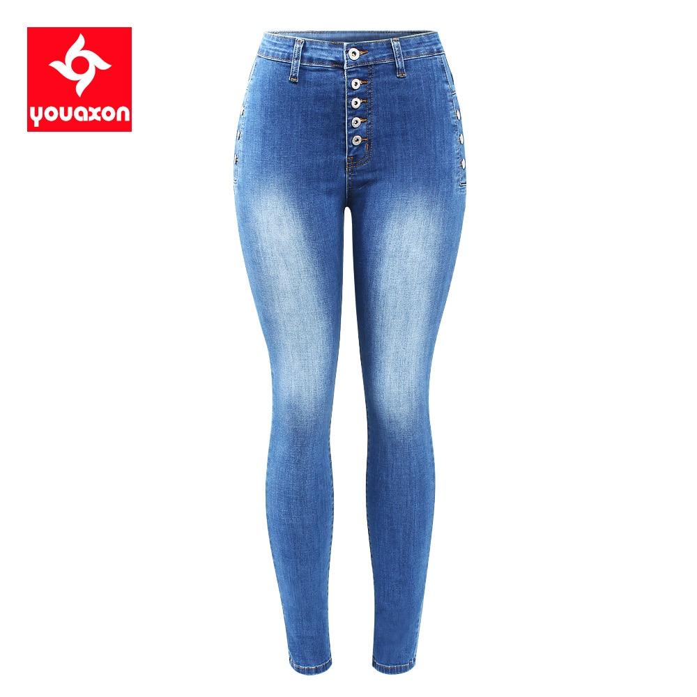 X-Future Womens Basic Low Waist Embroidery Stretchy Skinny Denim Jeans Pants