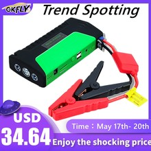 GKFLY High Power Jump Starter 600A Multifunction Portable Power Bank 12V Car Battery Booster Emergency Starting Device Cables