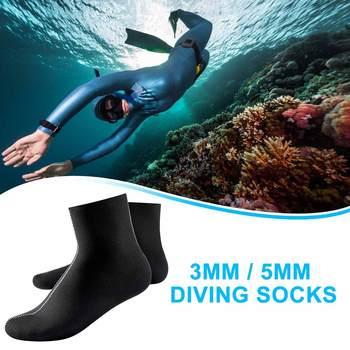 0 3cm 0 5cm skarpety nurkowe wodoodporne neopren owe i nylonowe skarpety sportowe plażowe antypoślizgowe do surfingu tanie i dobre opinie CN (pochodzenie) Diving Socks RUBBER Dla dorosłych