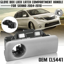 Lock-Latch Toyota Sienna for 55506-AE010-B0 Gray Glove-Box Compartment-Handle Door-Latch-Assembly