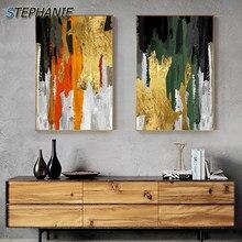 Póster de papel de aluminio de bloque de Color Oro Abstracto, Impresión de Arte de pared para sala de estar, pasillo, lienzo, Cuadros Dorados