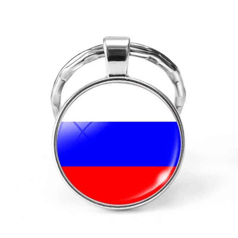 Bandeira dos eua reino unido brasil rússia espanha glamour cúpula de vidro chaveiro anel chave punk feminino masculino moda acessórios chaveiro lembrança presentes