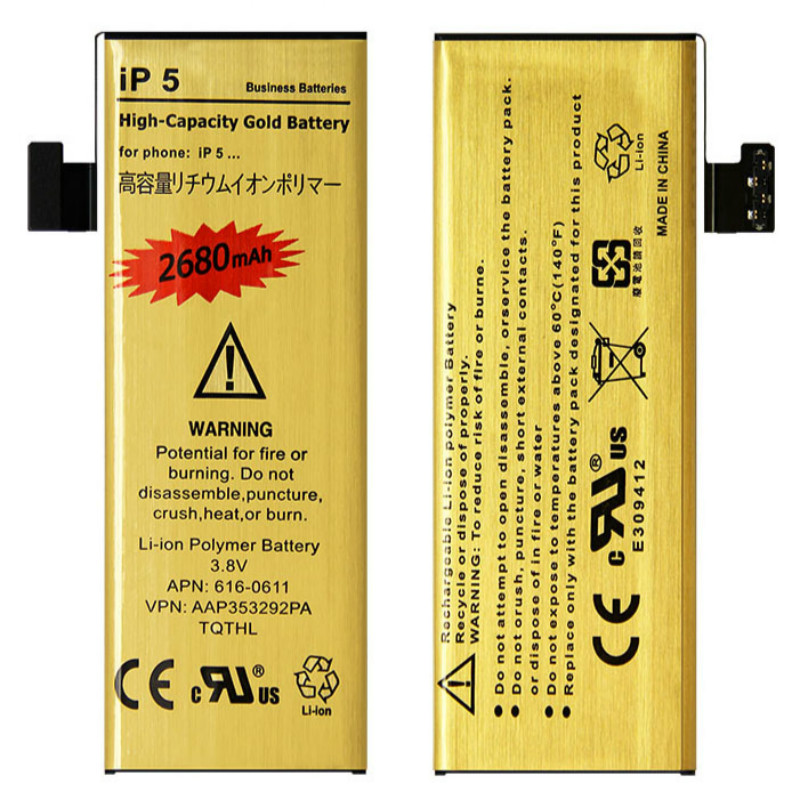 High Capacity 2680mah Gold Replacement Battery For iPhone5 iPhone 5 5S 5C Battery ip5 ip5s ip5c 1
