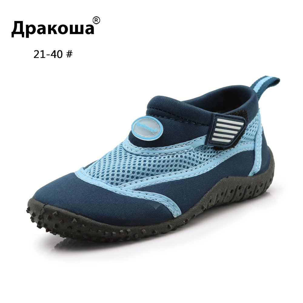 Apakowa Kids Boys Girls Breathable Water Shoes Swimming Casual Shoes Mesh Quick-Drying Beach Party Shoes For Kids Footwear