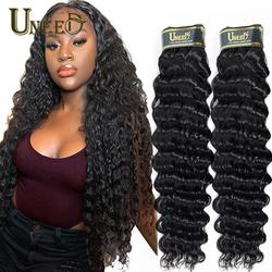 Uneed malaio onda profunda feixes de cabelo humano remy tecer cabelo 100% extensão do cabelo humano 1/3/4 peças cor preta natural 8-26 polegada