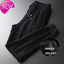 in Men's trousers black silk cloth, black velvet, fashion, winter, smooth, tight, size(China)