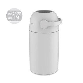 Diaper trash can baby diaper wet diaper paper diaper bathroom storage bucket with lid sealed deodorant diaper bucket