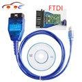 Диагностический кабель тестовой линии  FTDI чип  программное обеспечение для Vag Usb + Интерфейс Fiat Ecu  автомобильный инструмент сканирования Ecu  ...
