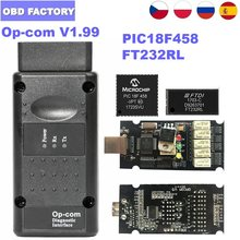 10 قطعة أوبل OP COM 1.99 رمز القارئ OPCOM لأوبل OBD2 الماسح OP COM 1.99 أداة تشخيص OP COM التشخيص Interfacev1.99 OPCOM