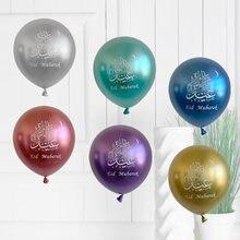 Ballons en latex métallique chromé 10 pouces, ballons à motif imprimé EID MUBARAK à hélium, décorations de fête d'anniversaire, 10 pièces