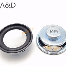 2pcs Acoustic Loudspeaker 8 Ohm 5W 8R 50MM 5CM Speaker Internal Magnetic 13 Core 18MM Magnetic 18MM