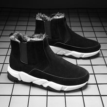 Мужские зимние высокие ботинки уличные дорожные Сапоги на молнии