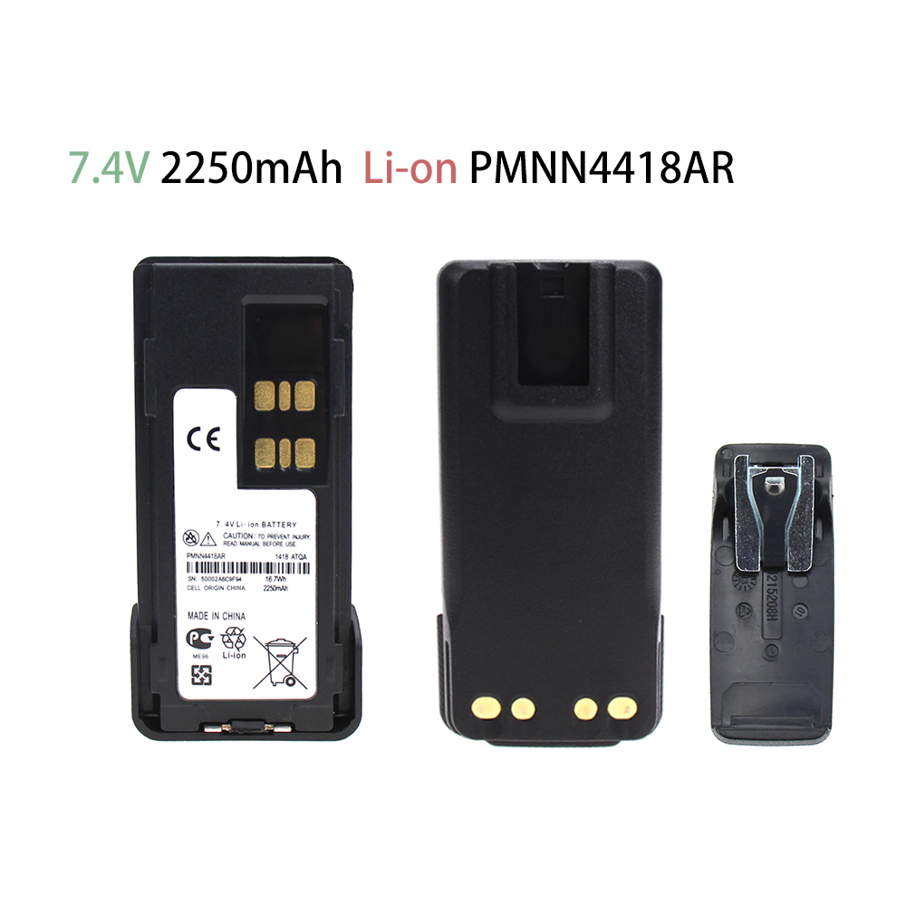 2250mAh PMNN4418AR Battery For Motorola P6600 P6620 XPR3000E XPR3300e XPR3500e DP2000e Series DP2400 DP2600 DEP 550e Battery