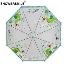 SHOWERSMILE Children Transparent Umbrella POE Green Dinosaur Rain Kids Cartoon Cute Long Handle Boys Girls Parapluie