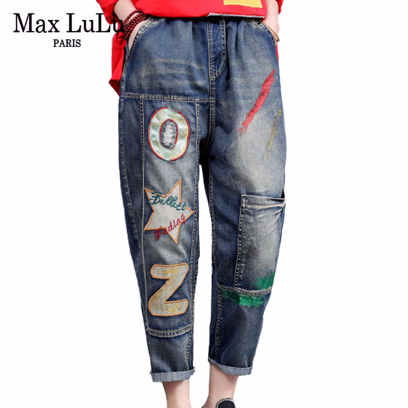 Max LuLu 2020 Spring Korean Fashion Ladies Patchwork Denim Trousers Women Loose Casual Jeans Female Elastic Vintage Harem Pants
