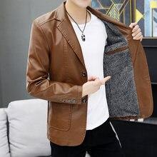 Модная мужская повседневная куртка из искусственной кожи однобортное
