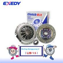 For Wuling Hongguang V L2B 1.5ORIGINAL  Clutch Disc  Clutch Plate Bearing  Clutch Kit Set Three Pcs Set