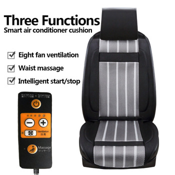 Cooling Car Seat Cushion 3 Levels Pads 12V Automotive Air Conditioned Seat Cover