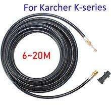2300psi myjka ciśnieniowa kanalizacji wąż spustowy, czyścik do rur dla Karcher K2 K3 K4 K5 K6 K7 myjka ciśnieniowa myjka ciśnieniowa