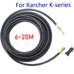 2300psi Pressure Washer Sewer Drain Hose,Pipe Cleaner For Karcher K2 K3 K4 K5 K6 K7 High Pressure Washer