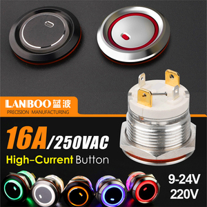 LANBOO New product 19mm high current 16Amp metal push button switch waterproof IP67 latching or momentary optional 12V 24V 220V