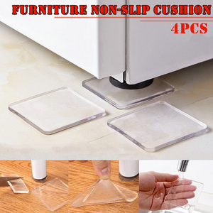 4pcs Anti Slip Pad Washing Machine Shock Proof Pads Chair Rubber Feet Protector Pads Refrigerator Cushion Furnitures Accessories