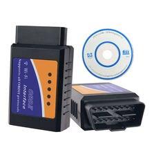 Cibo автомобильный wifi obd2 сканер obdii сканирующий инструмент