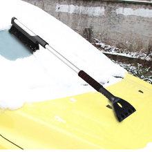 2021 универсальная 2 в 1 прочная автомобильная лопата для снега