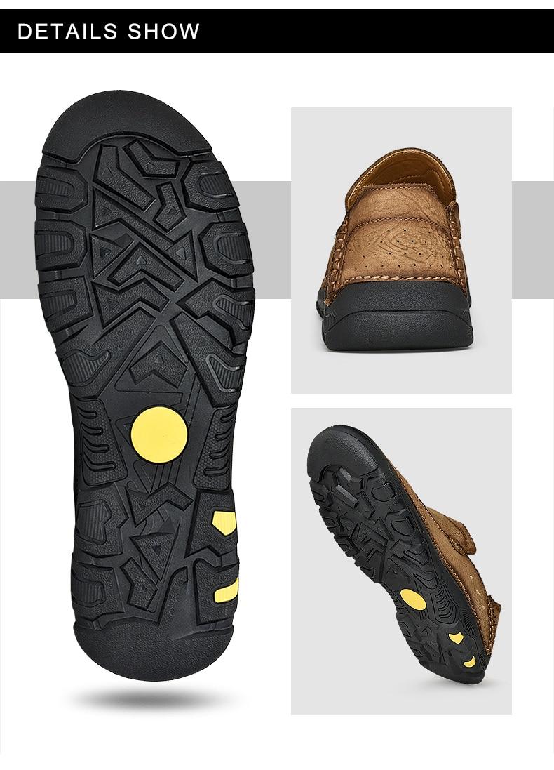户外鞋_13