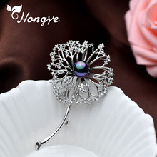Jewelry-Brooches Pearls-Pin Dandelion-Shaped Freshwater Flower Hongye Women for Elegant