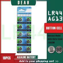 DEAH 10 sztuk 1.55V AG13 LR44 alkaliczna bateria moneta AG 13 LR44W LR1154 SR44 A76 357A 303 357 baterie guzikowe do zegarków zabawki