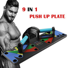 9 In 1 Push Up Rack Board Mannen Vrouwen Fitness Oefening Push-Up Stands Body Building Training Systeem Thuis gym Fitness Apparatuur(China)
