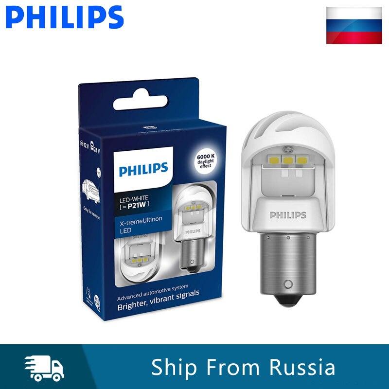 Philips X-treme Ultinon LED W5W 6000K Twin