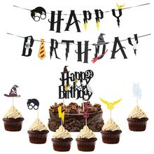 Baby Shower Boy Birthday Party Decoration Banner Harri Potter Cake Toppers Decor Supplies