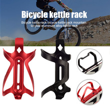 Hot MTB Ultralight Aluminum Alloy Bicycle Cage Bottle Holder Bike Road Accessories MVI-ing