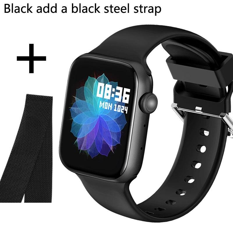 B add black steel