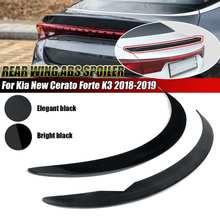 Car Rear Trunk Spoiler Wing Tail Wing Lip Guard nero opaco/lucido per Kia Cerato Forte Sports GT 2018 2019