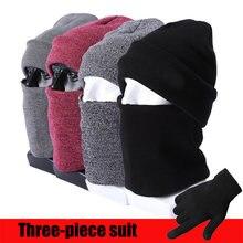Комплект из трех предметов теплая вязаная шапка для мужчин и